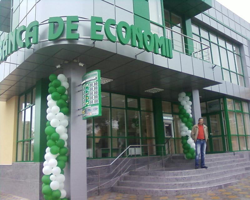 """""""Вanca de Economii"""" распродает имущество: недвижимость от 600 евро, машины – от 1600"""