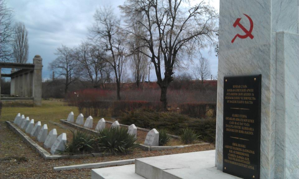 В румынской Трансильвании чтят память советских солдат (фото)