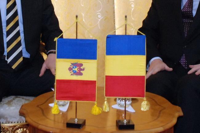 """Румынский МИД """"потроллил"""" Молдову в связи с высылкой российских дипломатов"""