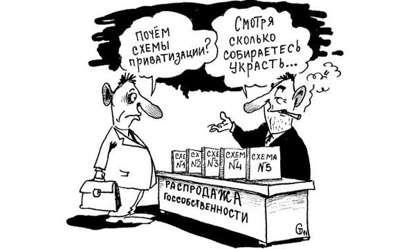 Эпоха большой приватизации возвращается в Молдову