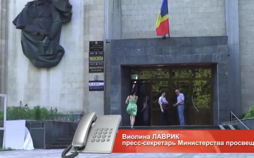 Студенты Молдовы лишатся части бюджетных мест