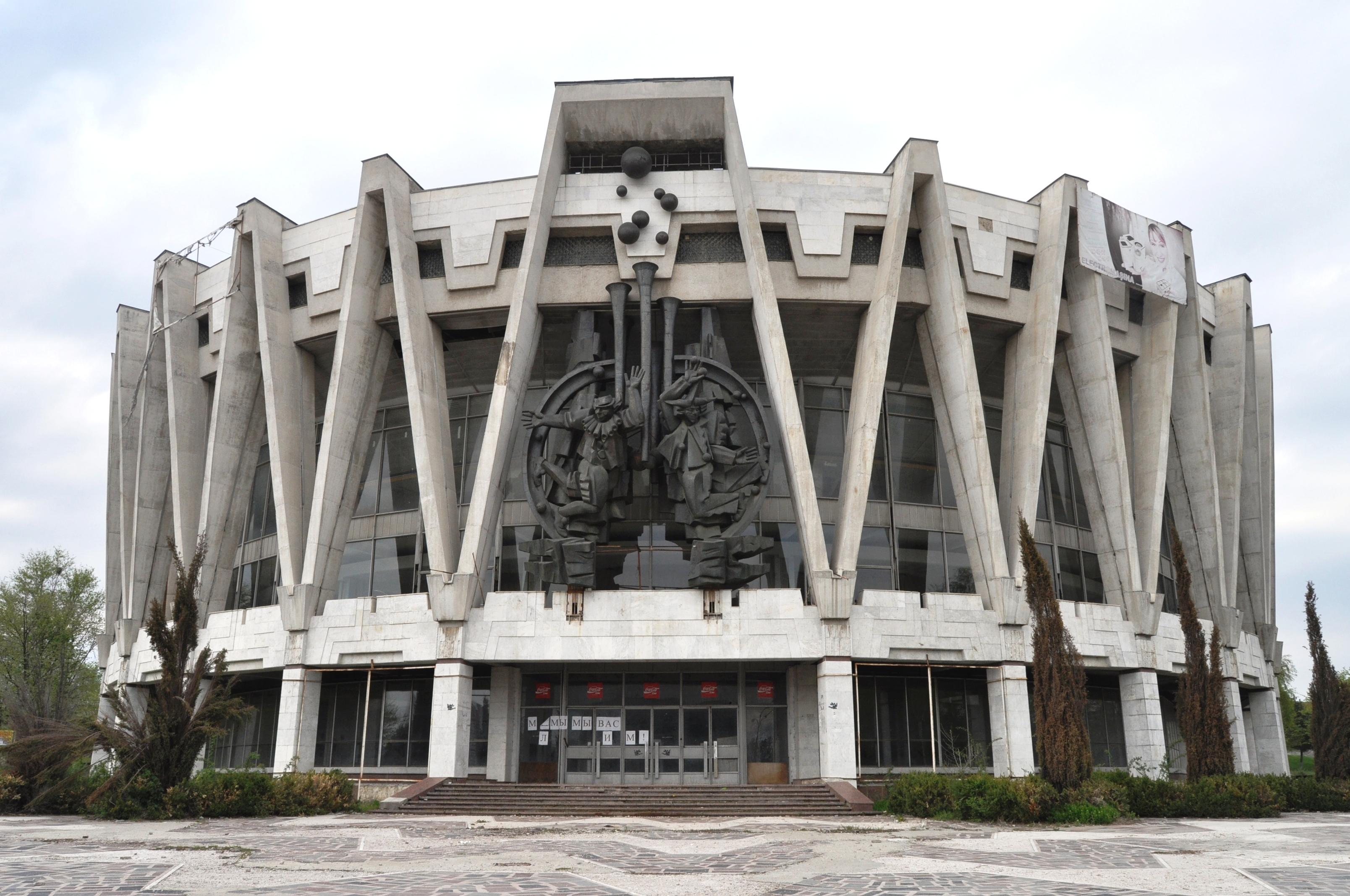 Termoelectrica подала в суд на цирк из-за долгов за отопление