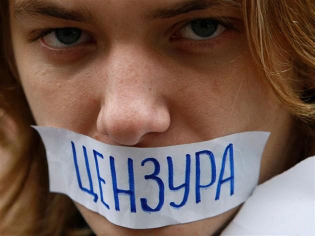 Районный совет Окницы против запрета российских новостей и передач в Молдове (ФОТО)
