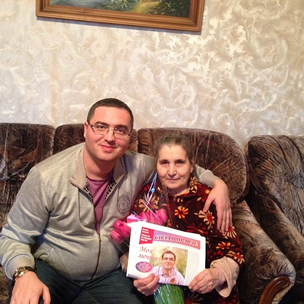 усатый с бабушкой