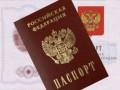 pasport-2