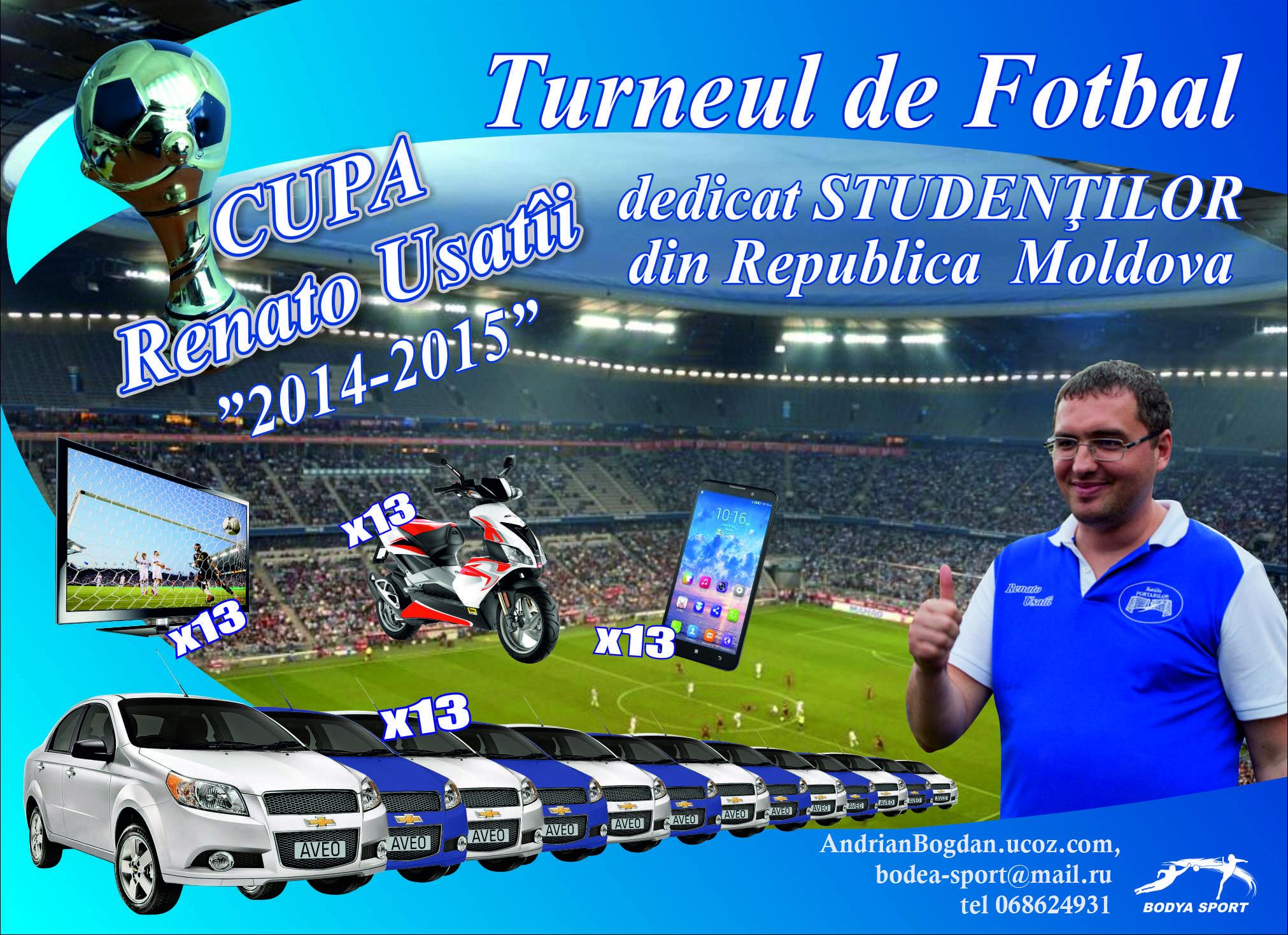 13 автомобилей станут главным призом в турнире по футболу «Кубок Ренато Усатого 2014-2015»