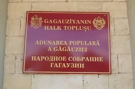 Социалистов поддержало Народное Собрание Гагаузии