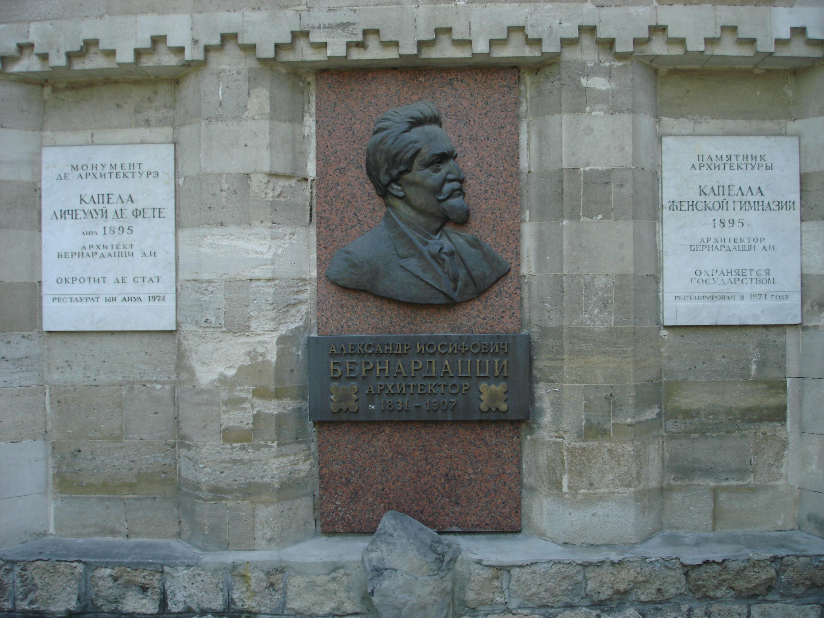 Волшебный сад Бернардацци. Прогулки по Кишинёву со знаменитым архитектором