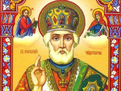 Православные христиане отмечают день Святителя Николая