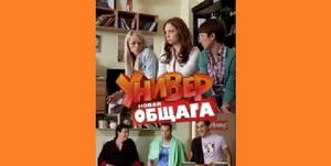 Популярные российские сериалы стали доступны в интернете