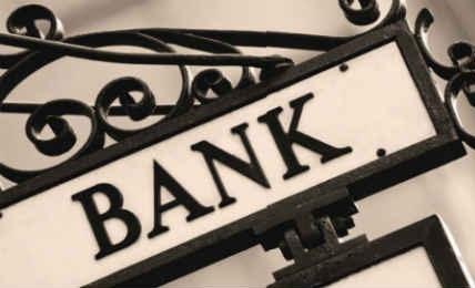 Как будут работать молдавские банки на предстоящей неделе