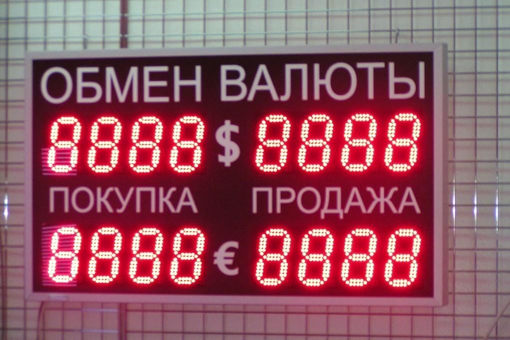 Курс валюты на пятницу: лей резко упал