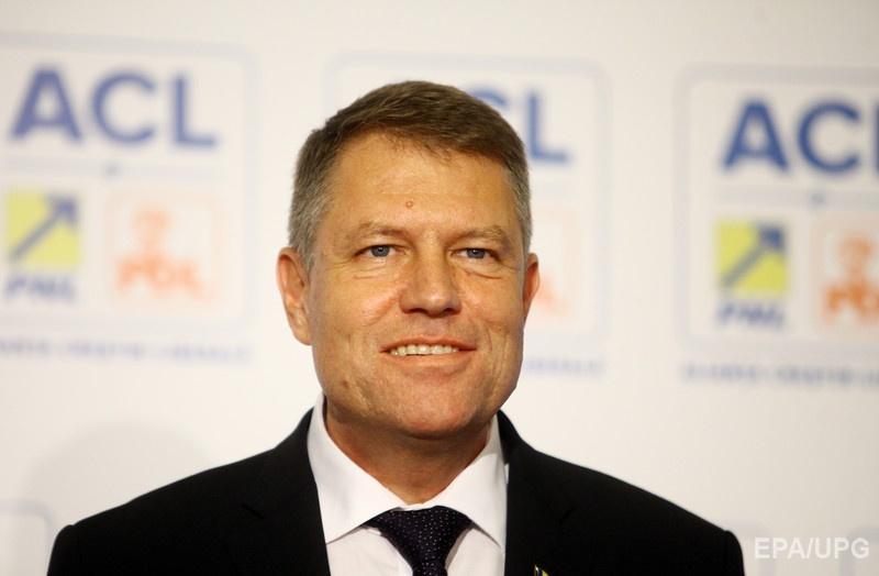 Президент Румынии приезжает в Кишинев