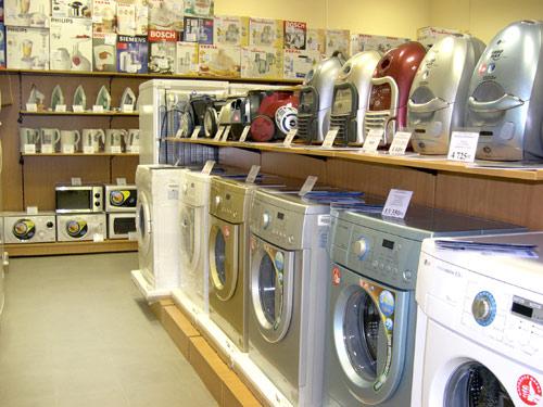 Четыре магазина бытовой техники оштрафованы за повышение цен