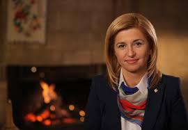 Ирина Влах пригласила Тимофти на инаугурацию башкана Гагаузии