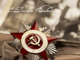 Какие международные мероприятия планируются в Молдове к 70-летию Победы?