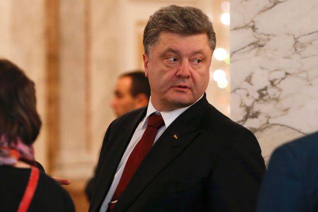 Киев прокомментировал слухи о намерении Порошенко отдать Донбасс
