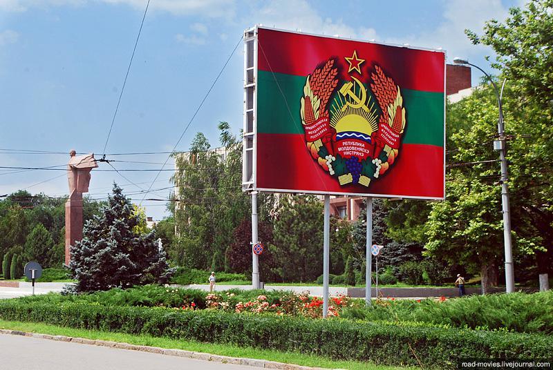 В Приднестровье выпустили банкноты с георгиевской ленточкой