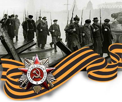 Помнят ли европейцы, что их в 1945 году освободила от фашизма Советская армия?