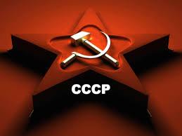 Что было лучше в СССР?