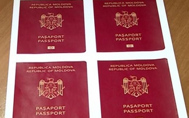 Цена на биометрический паспорт выросла