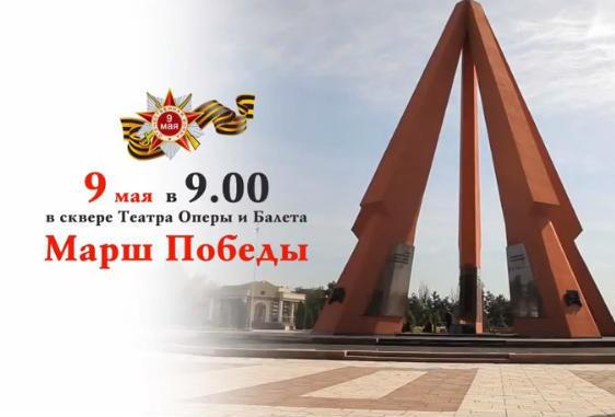 Игорь Додон в видеообращении пригласил всех на Марш Победы