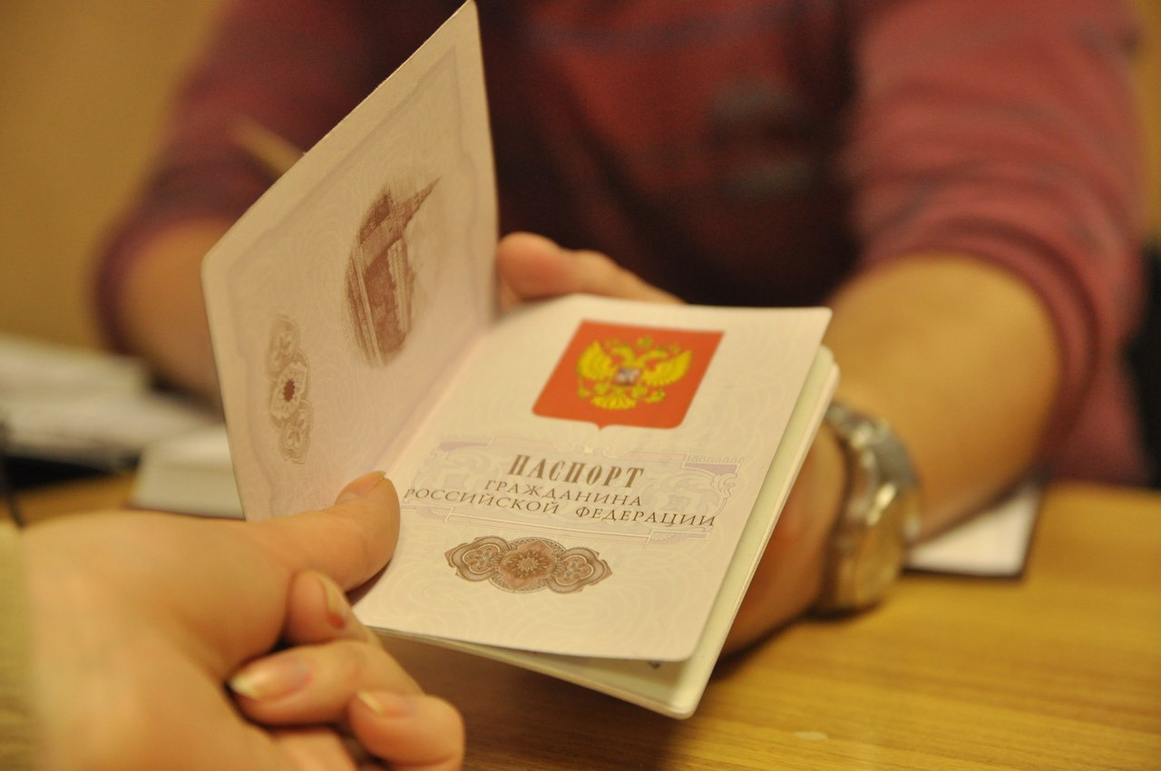 может, Как получить российское гражданство жителю приднестровья имеющиго молдавское гражданство знаю