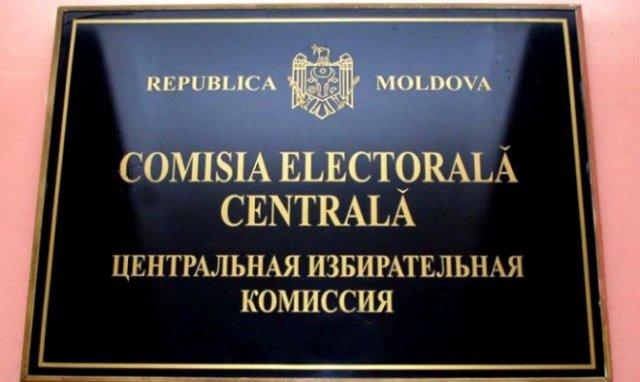 ЦИК  опубликовал правила голосования во втором туре местных выборов