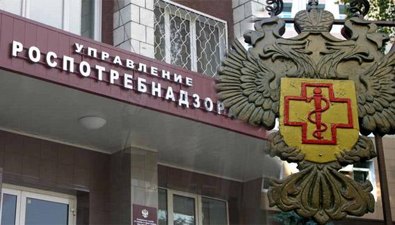 В Молдову прибудет делегация Роспотребнадзора