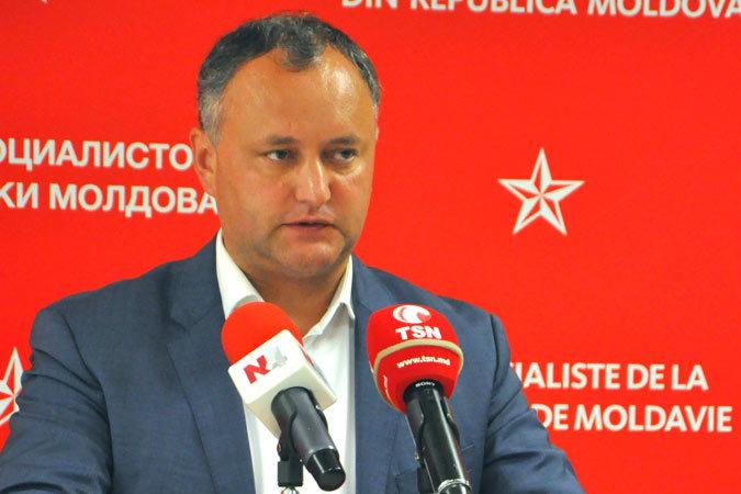 ПСРМ отклонила приглашение ПКРМ на переговоры