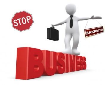 Три проблемных банка прекратили принимать вклады от клиентов