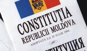 День молдавского языка отмечают сегодня в республике