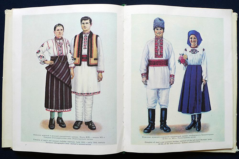 этом национальные костюмы молдавии в картинках быстро столе