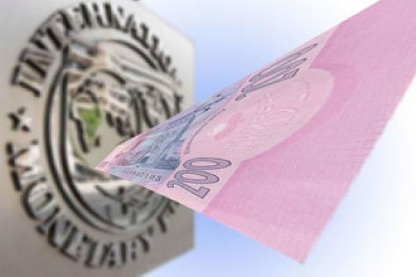 Внутренний госдолг Молдовы поднялся до 7,2 млрд леев