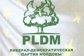 Депутаты ЛДПМ сами признаются в своей коррумпированности и жадности