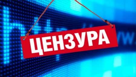 """Киев дополнил """"черный список"""" российских деятелей культуры"""