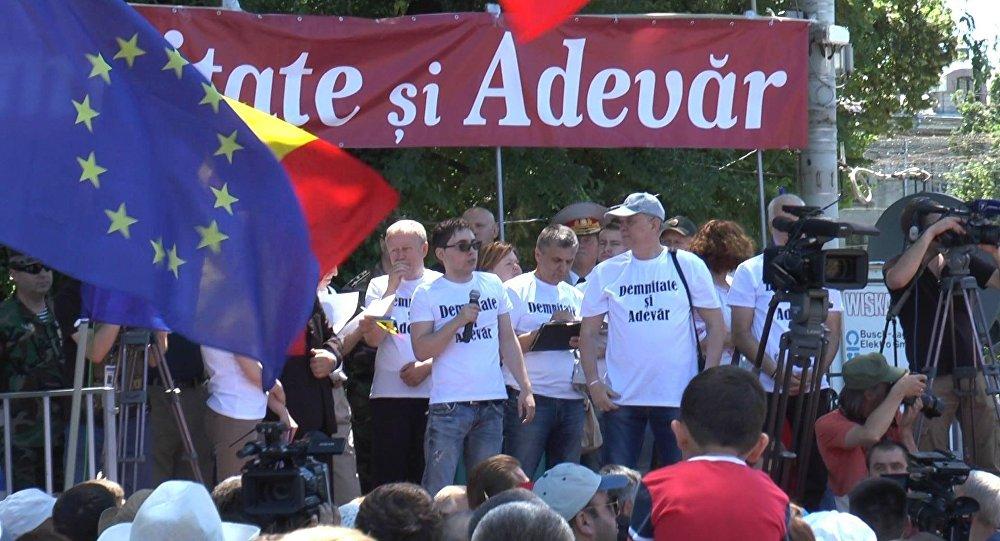 В Кишиневе пройдет новый масштабный протест