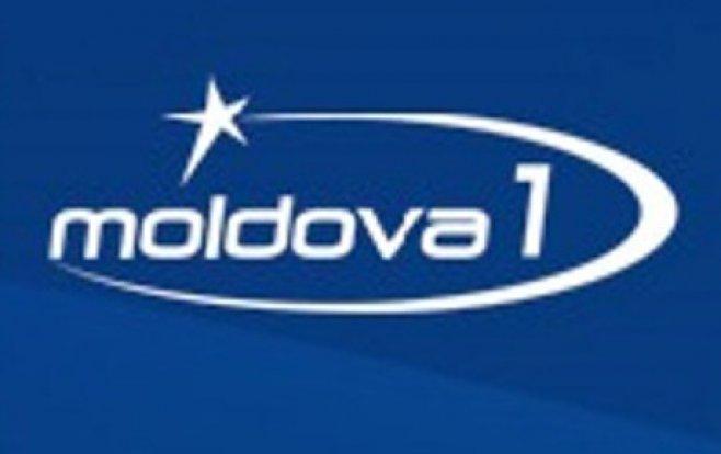 """В центре освистали телеканал """"Молдова 1"""" и потребовали отставки его главы"""