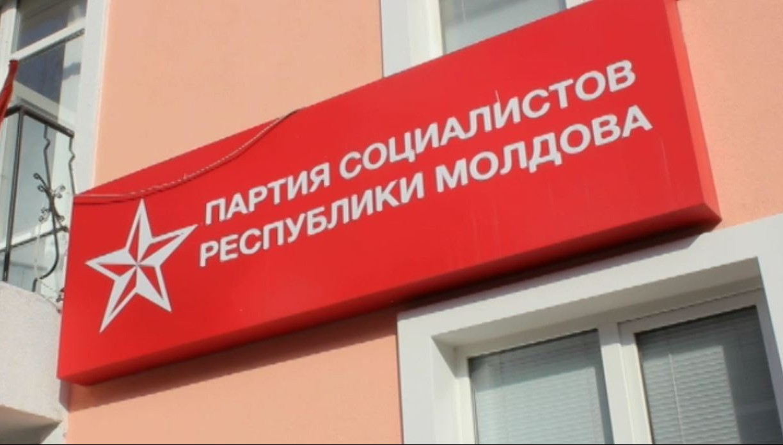 «Молодая гвардия» запускает программу «Бабушки онлайн» .