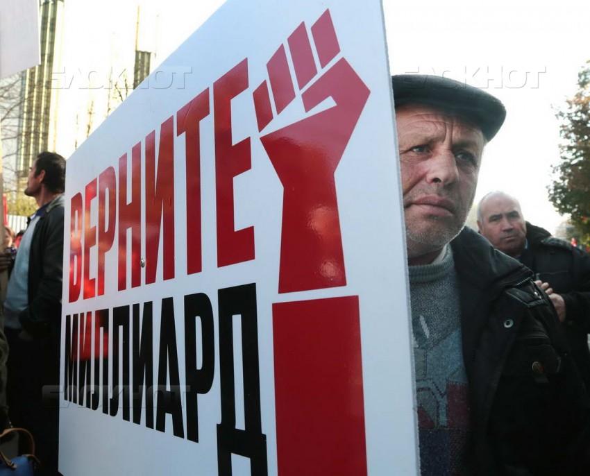 Завтра ПСРМ проведет масштабный протест у парламента