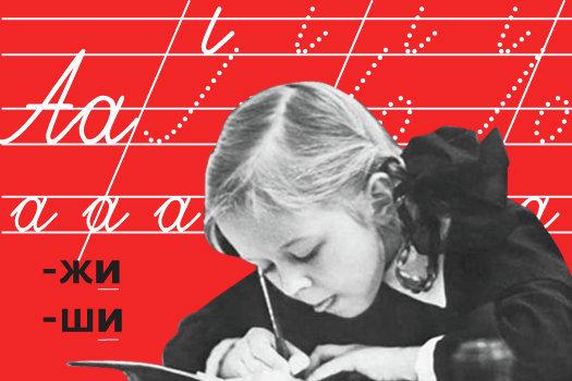 Минпросвет объяснил ситуацию с русским языком в лицеях