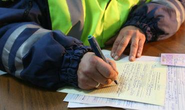 Автовладельцам могут отменить скидки за быструю оплату штрафа