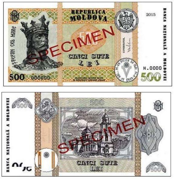 Нацбанк выпустит в обращение обновленные банкноты