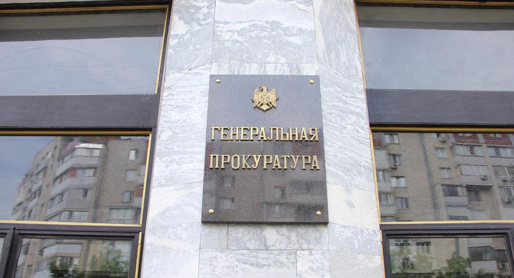 Президент Молдовы И.Додон намерен оспорить назначение гепрокурора
