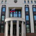 Посольство России о решении КС: Оно подрывает сохранение межэтнического мира в Молдове