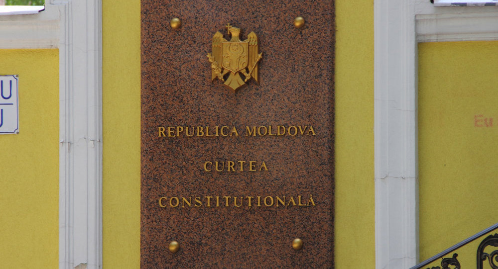 Конституционный суд приостановил процесс пересчета пенсий в Молдове