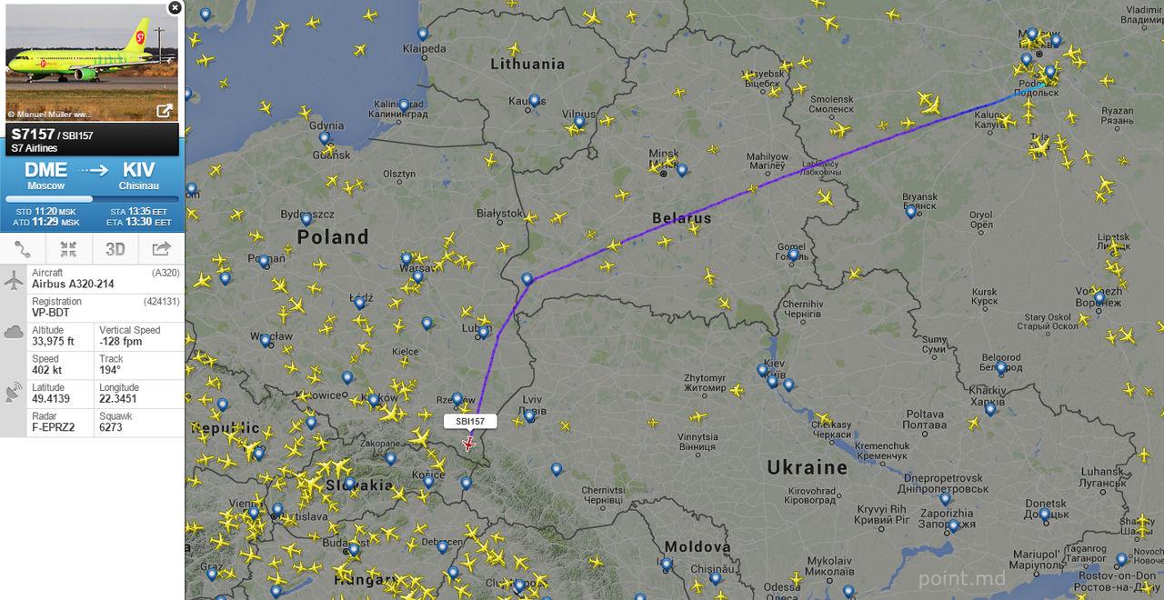 Украина запретила российским самолетам пересекать свое воздушное пространство