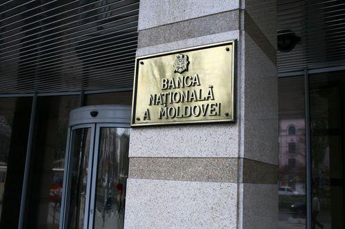 Нацбанк Молдовы проведёт день открытых дверей