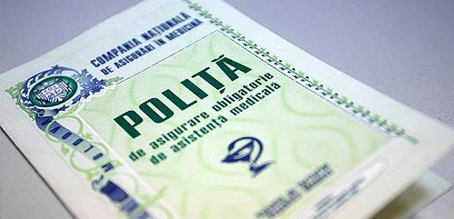 500 миллионов леев составляет бюджетный долг перед системой здравоохранения Молдовы