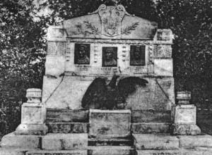 Киртоакэ вновь занялся памятниками